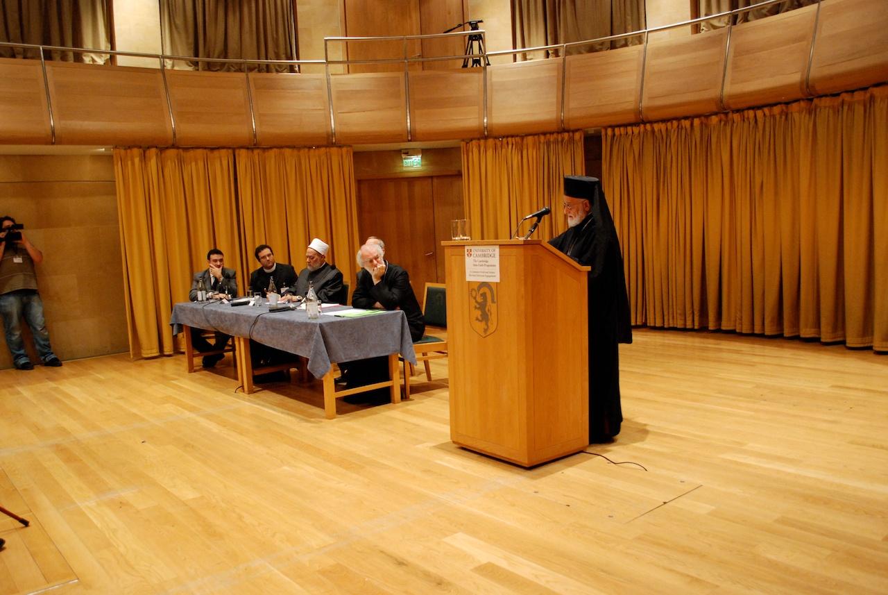 Common Word Conference, Cambridge | 46